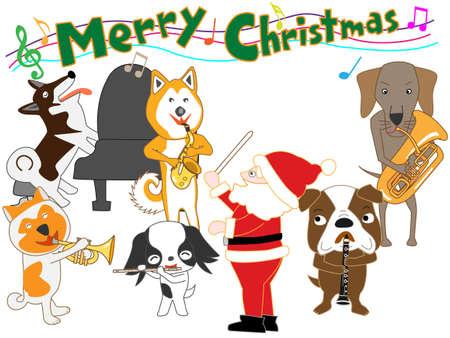 akita: Dog Christmas concert.