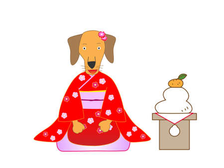 Concept of 2018 year of the dog with dog dressed in kimono
