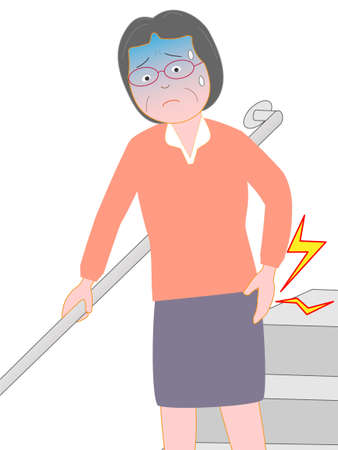 Women of the elderly who suffer from low back pain