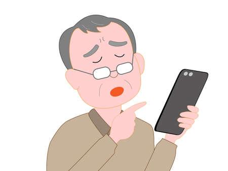Mannen leesbril over de slimme telefoon voor ouderen Stock Illustratie