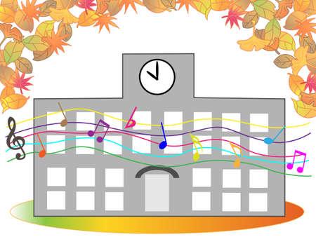 秋の学校イラストで音楽の音。