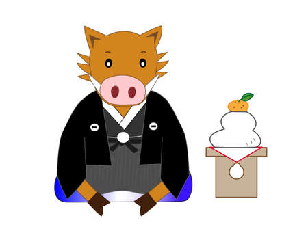 Boar wearing kimono icon. Illustration