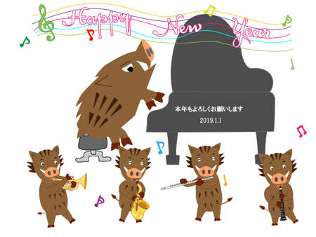 Posting of the year of the boar in the year 2019.  イラスト・ベクター素材
