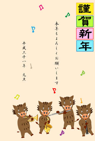 Posting of the year of the boar in the year 2019. Template materials. 矢量图像