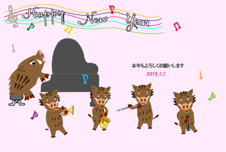 Posting of the year of the boar in the year 2019. Template materials.  イラスト・ベクター素材