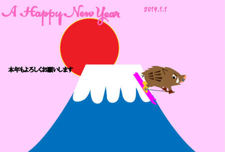 New years card template material in the year 2019. Skiing in wild boar.