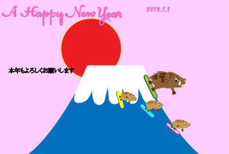 New years card template material in the year 2019. Wild boar snowboarding. Ilustrace