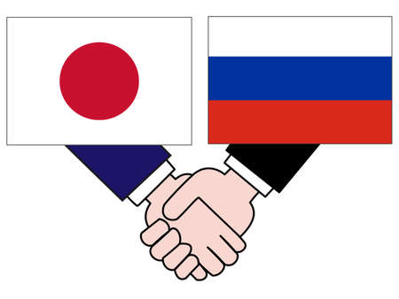 The foreign countries. Describing the relations between Japan and Russia. Banque d'images - 121641800