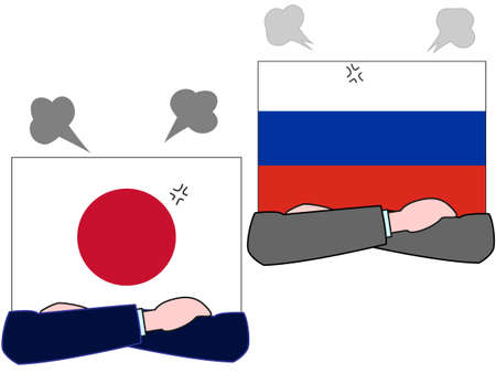 The foreign countries. Describing the relations between Japan and Russia. Banque d'images - 121641802