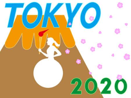 Image illustration of Tokyo sport