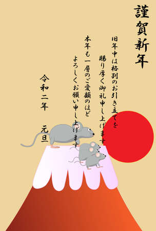 New Years card template material for 2020. A family of mice is going to Mt. Fuji to see the first sunrise.  イラスト・ベクター素材