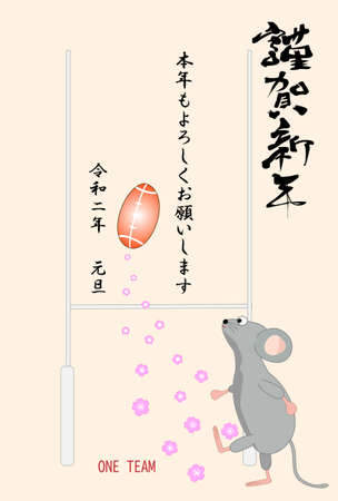 Material illustration of new year postcard snifold in 2020. Rats are playing rugby.