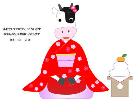 The cow is dressed in Reiwa New Year's greeting for three years. Иллюстрация