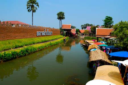 Floating Ayodhya. Ayutthaya Thailand photo
