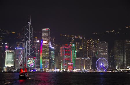 Hongkong city at night , January 2016,   Hongkong