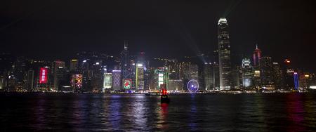 Hongkong city at night panorama , January 2016,   Hongkong Editorial