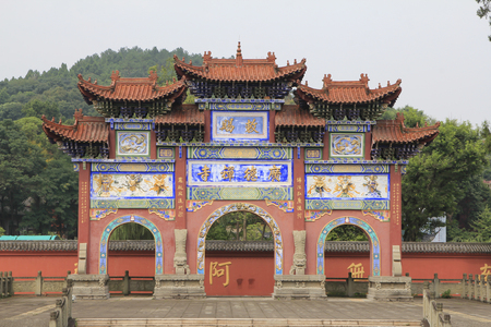 Guangde, Buddhist Temple in Suining, China