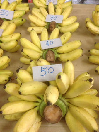 Baby bananas Stock Photo