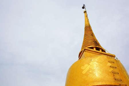 Golden Mountain Thailand space text