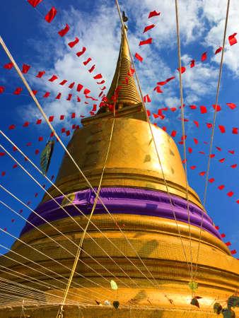 space text: Golden Mountain Thailand space text