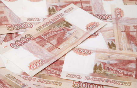roubles: Background of five thousand russian roubles bills, close-up Stock Photo