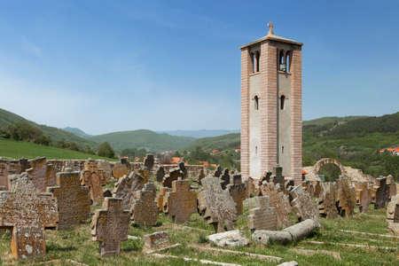 Church of Holy Apostles Peter and Paul near Novi Pazar, Serbia