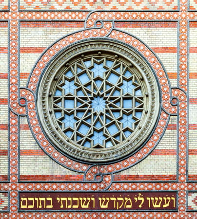 Window of Budapest Dohany sinagogue