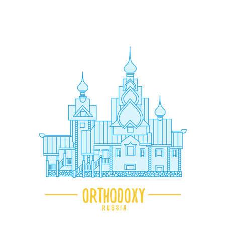 Russian Orthodox Church Illustration Russian Religion Symbol