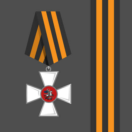Saint George cross of Imperial Russia. Black and white vector objects