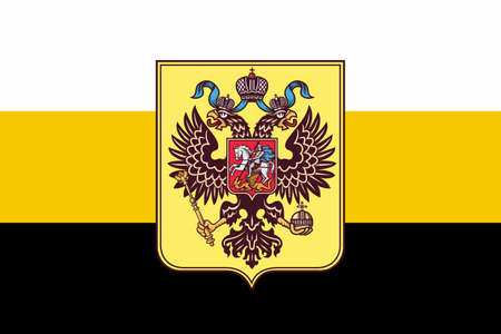 Russian Empire Coat of Arms. Vector illustration.