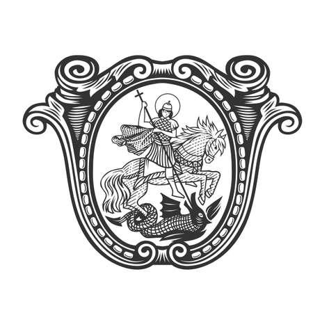 San Giorgio. Illustrazione vettoriale. Oggetti vettoriali in bianco e nero