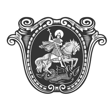 Saint George. Vector illustration. Black and white vector objects