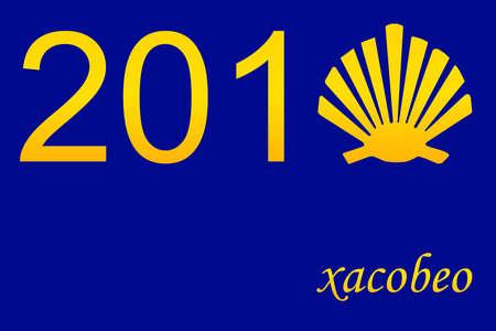 year of saint James Vector