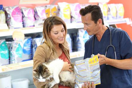 獣医ペットフードをクライアントに表示