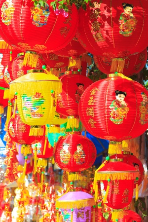 Bright Chinese New Year decoration Stock Photo - 8620381