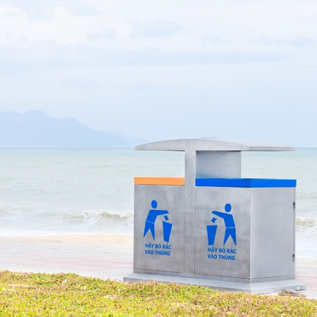 Two recycling bin on the beach. Environmental protection Stock Photo - 8736351