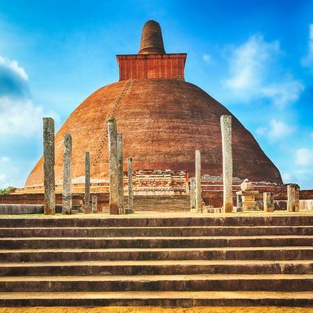 dagoba: Jetavanaramaya dagoba in the ruins of Jetavana in the sacred  city of Anuradhapura, Sri Lanka Stock Photo