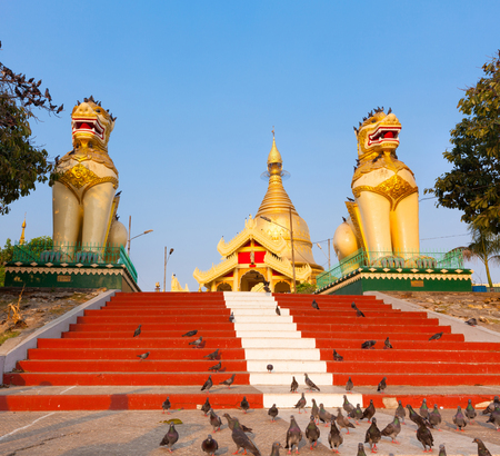 maha: Buddhist pagoda Maha Wizaya in Yangon. Myanmar. Stock Photo