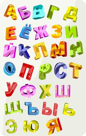 abc of  russian