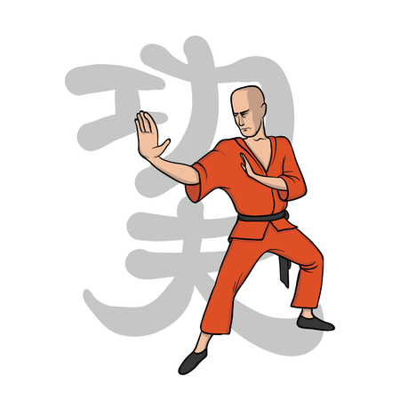 Shaolin monk practicing kung fu or wushu. Kung Fu hieroglyph. Martial art. Vector illustration, isolated on white background. Stock Vector - 94741760