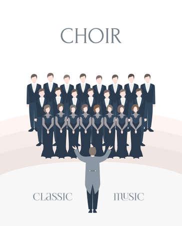 パフォーマンス古典的な合唱団の垂直の広告ポスター。指揮者と歌手の男と女。カラフルなベクトル イラスト レタリング フラット スタイル。