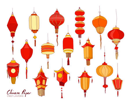 Collection of hand drawn Chinese red paper street lanterns of various shapes and sizes isolated on white background. Set of beautiful traditional asian festival decorations. Vector illustration.
