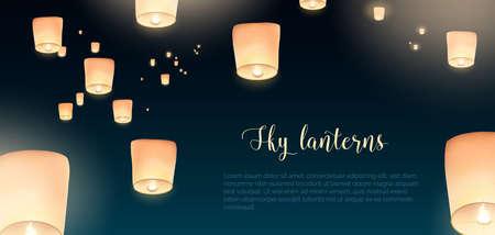 Gorgeous horizontal banner with glowing Kongming flying lanterns