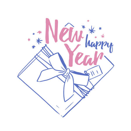 Happy New Year festive wish handwritten with calligraphic script. Elegant written lettering or inscription decorated with gift or present. Vector illustration for greeting card, postcard design