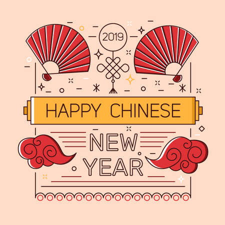 Festive banner with Happy Chinese New Year inscription decorated with fans and tassel drawn with lines on light background. Vector illustration in linear style for oriental holiday celebration.