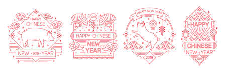 Set of holiday banner templates with Happy Chinese New Year 2019 inscription decorated with pigs, traditional fans and lanterns drawn on line art style. Vector illustration Vecteurs