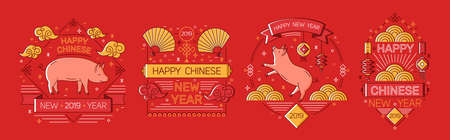 Set of holiday banner templates with Happy Chinese New Year 2019 inscription in red and golden colors decorated with pigs, traditional fans and lanterns drawn on line art style. Vector illustration Illustration