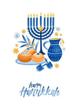 Hanukkah symbols flat vector illustration. Traditional jewish holiday greeting card design with happy hanukkah congratulations. Menorah with david star, pitta bread, jug, olive branch and dreidels.