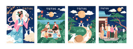 Greeting cards for Chinese Lantern night celebration in Asia. Families with children, moon goddess and bunnies with mooncakes. Colored flat vector illustration. Translation Happy Mid-Autumn Festival Vektorgrafik