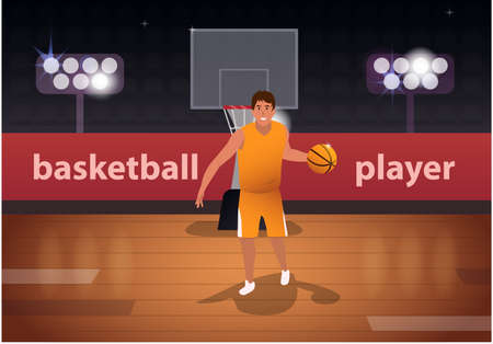 Orange basketball player taking the ball in the arena. Parquet shines from lighting and camera flashes. The tournament has begun. Vector illustration in cartoon flat style. Can be a banner, a sticker.